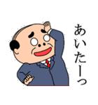 昭和のおじさん夫婦~よく使う~(個別スタンプ:27)