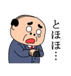昭和のおじさん夫婦~よく使う~(個別スタンプ:28)
