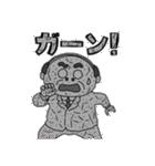 昭和のおじさん夫婦~よく使う~(個別スタンプ:29)