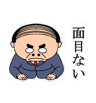 昭和のおじさん夫婦~よく使う~(個別スタンプ:31)