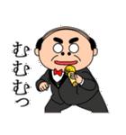 昭和のおじさん夫婦~よく使う~(個別スタンプ:33)