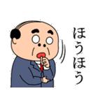 昭和のおじさん夫婦~よく使う~(個別スタンプ:34)