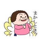 昭和のおじさん夫婦~よく使う~(個別スタンプ:35)
