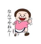 昭和のおじさん夫婦~よく使う~(個別スタンプ:36)