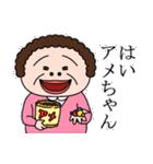 昭和のおじさん夫婦~よく使う~(個別スタンプ:37)