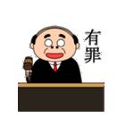昭和のおじさん夫婦~よく使う~(個別スタンプ:38)
