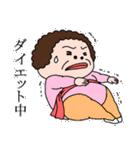 昭和のおじさん夫婦~よく使う~(個別スタンプ:39)