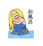 昭和のおじさん夫婦~よく使う~(個別スタンプ:40)