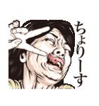 みんなの変顔2 改(個別スタンプ:01)