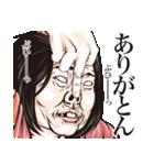 みんなの変顔2 改(個別スタンプ:03)