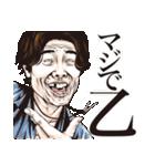 みんなの変顔2 改(個別スタンプ:04)