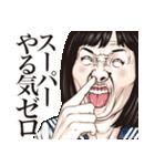 みんなの変顔2 改(個別スタンプ:08)