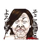 みんなの変顔2 改(個別スタンプ:09)