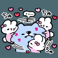 うさるん♡3【ラブラブ編】