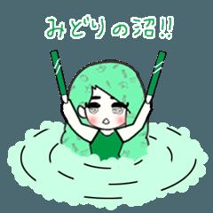 ドルヲタちゃん6 ~緑推し専用(沼)~