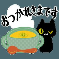 レトロな黒猫