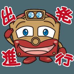 銚子電鉄スタンプ