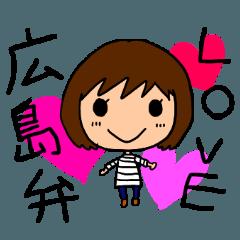 LOVE 広島弁