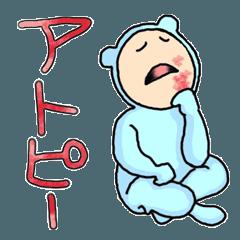 [LINEスタンプ] 育児!イクメンパパの 子育てケアとスキル (1)