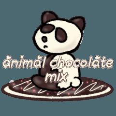 アニマルチョコレートミックス