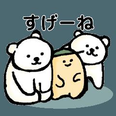 HLS.inc 公式キャラクター 動物といっしょ