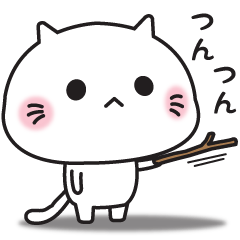 ゆるねこ(日常ことば編)