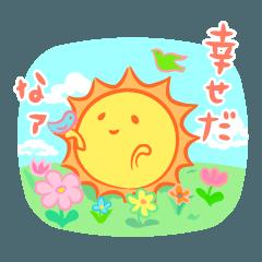 太陽くん2