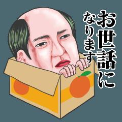 おっさんのための昭和レトロスタンプ4