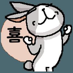 灰色うさぎ! 5 (愛こそすべて)