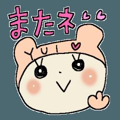 ♡ゆい♡スタンプ