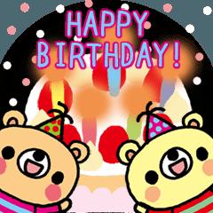 動く★ほのぼのくまの誕生日おめでとう