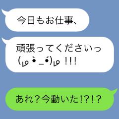 [LINEスタンプ] え?今動いた!?ちょこっと動く顔文字くん (1)