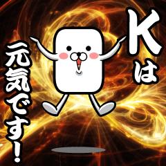 私、『K』です。 (スタンプ/40個)