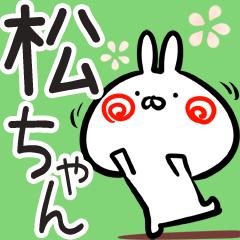 【松ちゃん】専用40個入り♪名前スタンプ♪