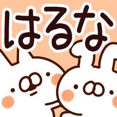 【はるなちゃん】専用/名前スタンプ