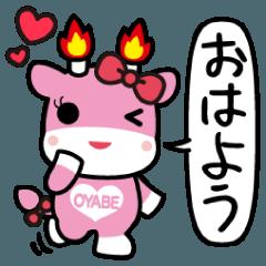 メルモモちゃん Vol.1