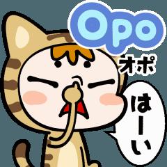 トラ猫グミーのタガログ語&日本語