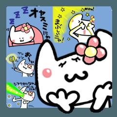 [LINEスタンプ] 帽子の猫ちゃん2。 (1)
