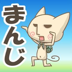[LINEスタンプ] ぐるねこ&うさぎ 10 (1)