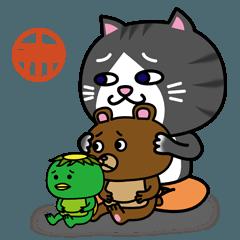 (78)Cat&Bear