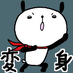 おちゃめな大阪パンダ〜返信〜