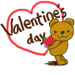★★バレンタイン★★ありがとうを伝えよう