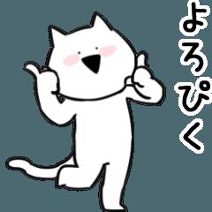 すこぶる動くネコ【懐かしい言葉】