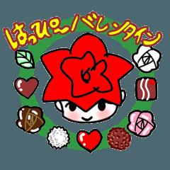 はっぴ~バレンタイン (小バラちゃん‐4)