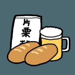 〇〇買ってきて〜いろいろな食べ物〜