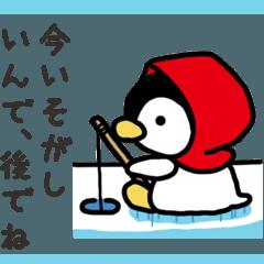 [LINEスタンプ] ほっこりペンギン