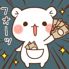 ゲスくま7