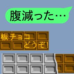 """バレンタインなどに!メッセージ""""板チョコ"""""""