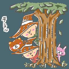 森の中のコビトとコビト3