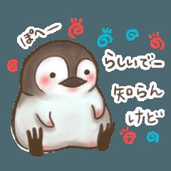見かけによらず関西弁のペンギンスタンプ